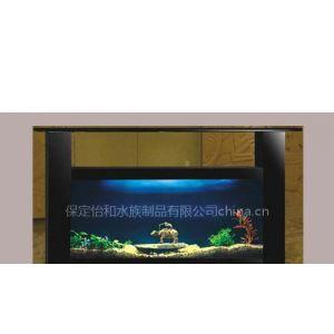 供应怡和水族 保定生态鱼缸、水族箱 不换水鱼缸 现诚邀各地加盟代理