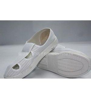 帆布/皮革 防静电四孔鞋 洁净鞋 工作鞋/无尘鞋 防静电四眼鞋