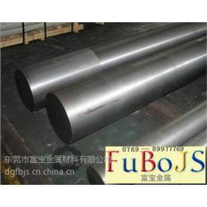 供应1J50镍合金报价1J50圆钢1J50钢板