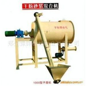 供应安徽卧式干粉搅拌机几种机型腻子粉搅拌机规格涂料搅拌机技术参数