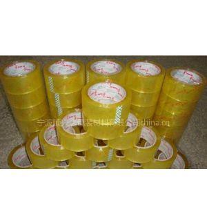 供应封箱胶带供应商,厂家批发价格