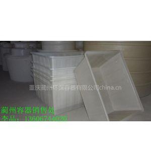 供应合川300L食品腌制桶,皮蛋腌制桶,竹笋腌制桶,清洗桶,棉条桶,漂染桶,发酵桶、PE周转桶