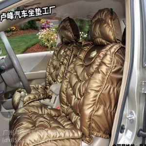 供应时尚新款冬季毛绒汽车坐垫 福克斯 科鲁兹保暖汽车坐垫 高尔夫6