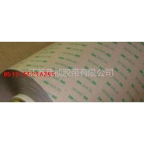 供应3M9490LE替代品 高厚度双面胶带