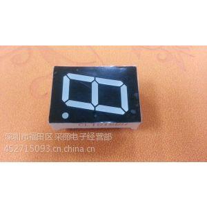 供应1寸数码管,led数码管,LED点阵