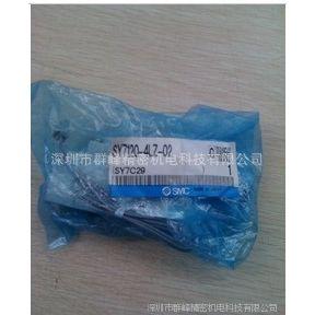 供应SMC 电磁阀 SY7120-4LZ-02