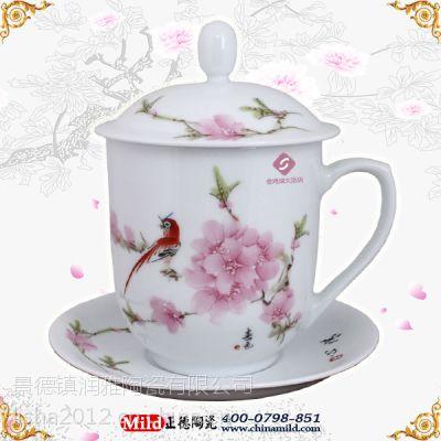 嘉士凡厂家定做商务赠品茶杯 年终福利礼品茶杯