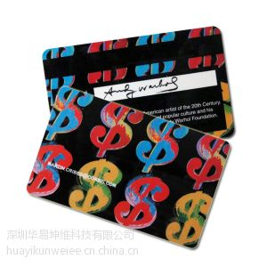 供应制作CPU卡,IC卡,射频卡,M1,广东智能卡制作供应商