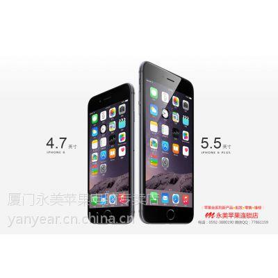 厦门苹果手机iPhone6Plus Apple Watch新品批发零售
