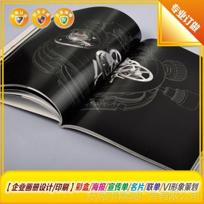 东莞石龙产品手册设计/宣传册设计 摄影 设计 印刷优质高效服务
