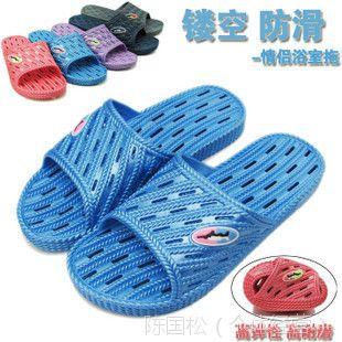 批发2013年耀利7162A女式凉拖漏水拖鞋家居夏季外贸家居鞋 拖鞋