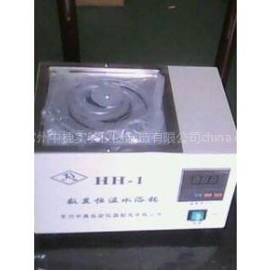 供应HH-1电热恒温水浴锅