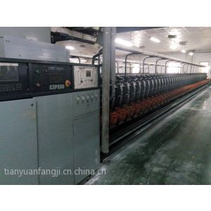 供应供应二手纺纱设备3万5千锭棉纺设备