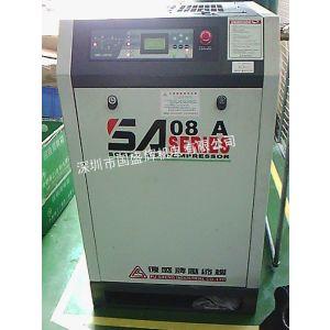 复盛SA-08A/10HP空压机维修保养价格