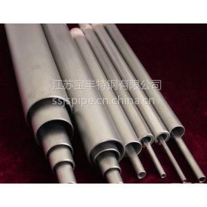 专业生产奥氏体不锈钢管 S32168