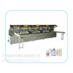 供应广州隆华LH-ZSY/3 名称:三色全自动丝印机 型号:LH-ASP/C3 印刷产品外形: 圆形容器