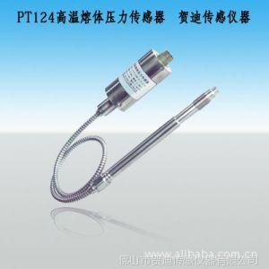 供应PT124高温熔体压力传感器,挤出机高温压力传感器
