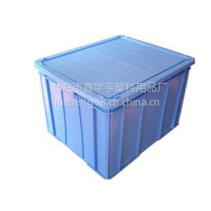 供应北京市鑫华亨塑料用品厂家直销塑料周转箱、糕点箱、酱菜箱、肉食箱、25号箱