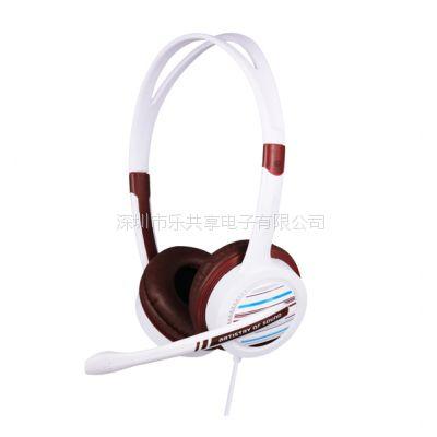 供应带唛有线耳机、电脑耳机、聊天耳机