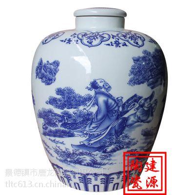 供应青花瓷黑色陶瓷酒罐,泡药酒陶瓷酒坛 定制各种大小酒缸