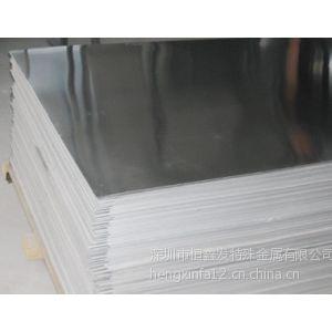供应供应S65006 S42200 S41000 S431000 S42000不锈钢