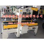 供应XBF-05D自动折盖纸盒封箱机 上海歆宝封箱研究机开发