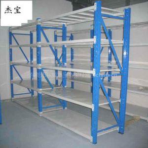 铝合金食品糖果柜食品盒生活超市货架JB杰宝精品货架