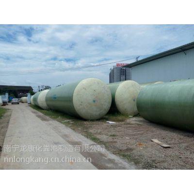 供应广西碧昂HFRP-50玻璃钢化粪池价格