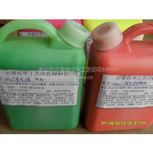供应乳胶漆印花色浆 白红黄特黑色蓝绿橙棕色 水性色种颜料