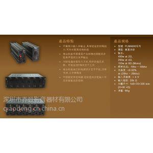 供应QD专业立体声模块功放PLM6600