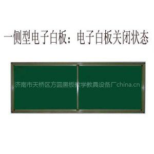 供应金属白板/弧形黑板/移动黑板/软木板