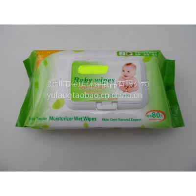 纯棉湿纸巾oem厂家 婴儿可冲散湿巾代工 广东80片干湿两用纸巾