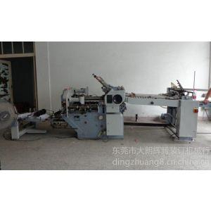 供应印后加工设备进口折页机