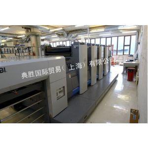 供应二手日本良明RYOBI924对开四色胶印机