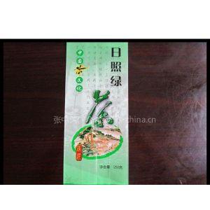 供应日照绿茶茶叶包装袋,青岛崂山绿茶茶叶包装袋