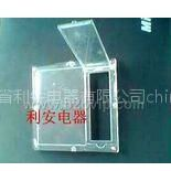 供应新式塑料表箱壳 表箱壳