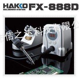 供应HAKKO FX-888D 新款白光数显焊台 代替HAKKO937