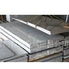 供应大量供应黑龙江4A01铝板价格、出厂价格