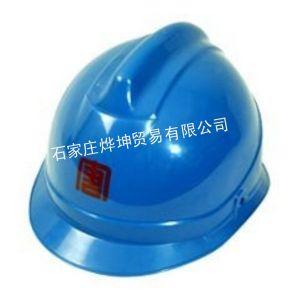 供应国家电网安全帽 建筑安全帽 电力安全帽