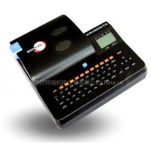 供应优惠标映线号机S600
