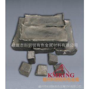 供应优质钆铁合金 永磁材料 氧化钆 稀土金属厂家