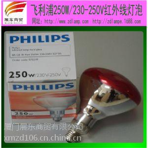 供应红外线灯泡 150w 欧司朗红外线 理疗灯泡直销