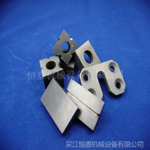 供应精加工硬质合金配件/钨钢耐磨件YG8 异型配件加工等等拉丝模