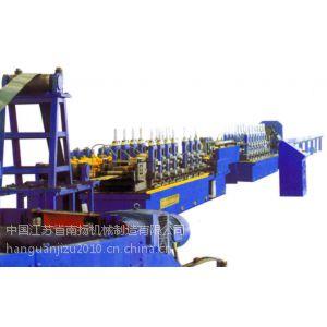 供应直缝高频焊管机组