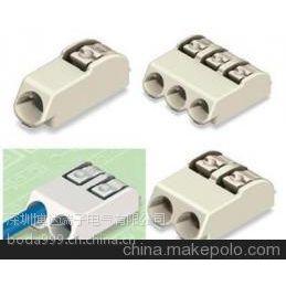 供应PCB板用贴片端子2060、灯具贴片连接器