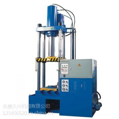 供应浙江永康市保温杯设备生产厂家久兴机械有限公司----水涨机