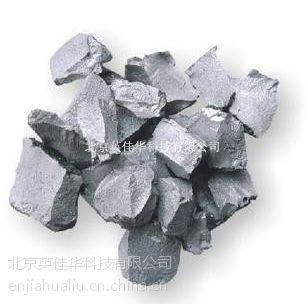 供应低硅高碳铬铁
