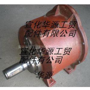 供应(宣化钻机、潜孔钻机)KQG150-减速箱总成