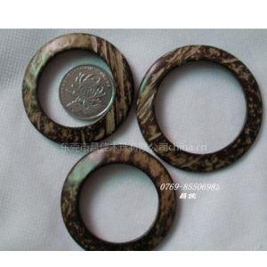 供应椰圈,椰环,椰子圈,椰子环,椰壳纽扣