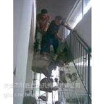 供应天津混凝土墙体拆除 隔断墙体施工队13682116321